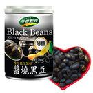 「長青穀典」薄鹽醬燒黑豆 85g / 罐...