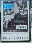 挖寶二手片-M02-052-正版DVD*電影【三生三世 聶華苓】-聶華苓的人、她的家,她的志業與作品