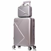 特賣行李箱網紅拉桿箱女萬向輪行李箱20大學生高中男潮24寸旅行密LX
