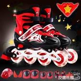 溜冰鞋兒童全套裝3-5-6-8-10歲旱冰直排輪滑可調男女童成人初學者QM『艾麗花園』