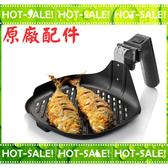 《原廠配件+贈纖維布》Philips HD9910 飛利浦 氣炸鍋專用煎烤盤 ( HD9230 / HD9220可適用)