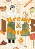 麵包&奶油03