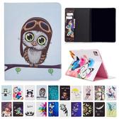 蘋果 iPad Pro 11 2020 Pro 12.9 2020 繽紛彩繪系列 平板套 插卡 支架 平板皮套 平板保護套
