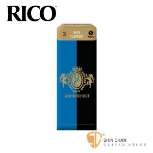 3號低音豎笛/黑管竹片 美國 RICO Grand Concert Select Bass Clarinet (5片/盒)【藍黑包裝】