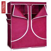 摺疊衣櫃 鋼架簡易衣櫃衣櫥組合衣櫃簡易布衣櫃現代簡約  露露日記