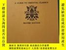 二手書博民逛書店a罕見guide to oriental classicsY352948 theodore de bary c