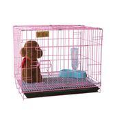 狗籠子小型犬中型犬泰迪貴賓吉娃娃帶廁所寵物籠子貓籠兔子籠狗窩igo