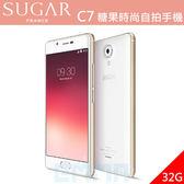 【送原廠皮套+清水套+保貼】SUGAR C7 3G/32GB 5吋 寶石鑲嵌 指紋解鎖 一鍵美顏 糖果時尚自拍手機