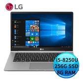 LG gram 14Z980-G.AA52C2 14吋 窄邊極緻輕薄筆電 (i5-8250U/8G/256GB SSD/Win10 Home/FHD)