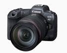 ! Canon EOS R5 (RF24...