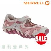 美國MERRELL WATERPRO PANDI 女款水陸兩棲運動鞋 587924 零碼特價 OUTDOOR NICE