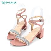 Bo Derek 一字交叉繞踝高跟涼鞋-粉色