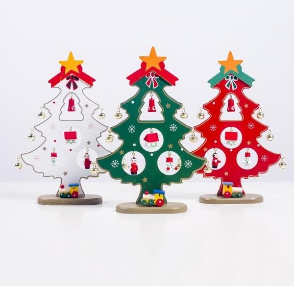 【BlueCat】聖誕節DIY鈴鐺掛件聖誕樹木質桌面擺飾