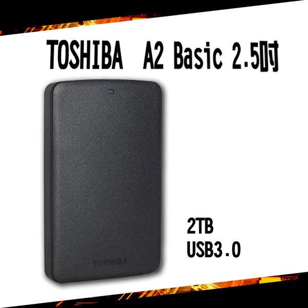 【TOSHIBA】隨身硬碟 2TB CANVIO Basics A2 二代 USB3.0 2T 行動碟-黑色(X1入)