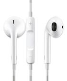 Apple iPhone6 6S iPhone6Plus iPhone5 iPhone5S iPhone5  SE 蘋果適用耳機 帶線控麥克風耳機 盒裝 EarPods
