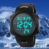 時尚簡約運動超大數字多功能男士電子錶LED防水游泳戶外運動手錶 台北日光