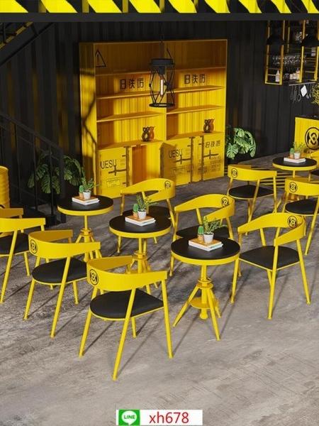 復古工業風桌椅酒吧奶茶店咖啡店實木清吧音樂餐廳鐵藝餐桌椅組合【頁面價格是訂金價格】