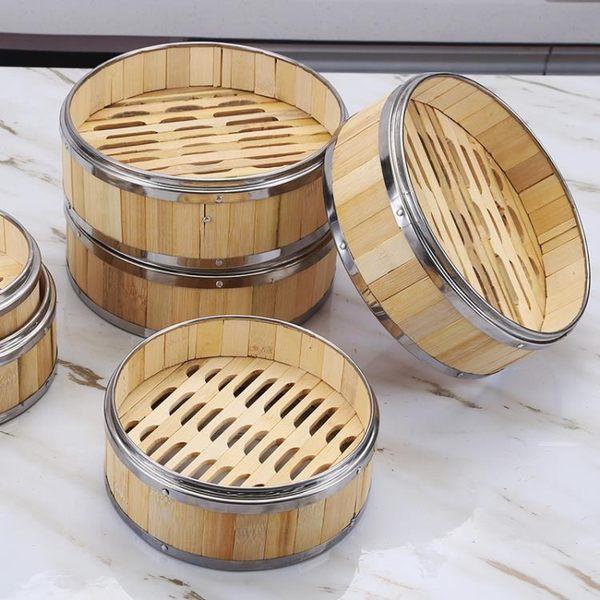 商用點心蒸屜竹制小籠包 蒸飯籠 不銹鋼包邊蒸格廣式早茶餐廳蒸籠 LannaS