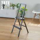 折疊梯 工作梯 馬椅梯 A字梯【R0166】泰特兩層摺疊工作梯 完美主義
