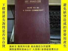 二手書博民逛書店LIU罕見SHAO-CHI HOW TO BE A GOOD COMMUNIST:劉少奇論共產黨員的修養 (英文版