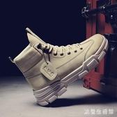 工裝靴子 秋季新款工裝靴子男短靴潮流高幫鞋百搭英倫風男士馬丁靴 zh9510【歐爸生活館】