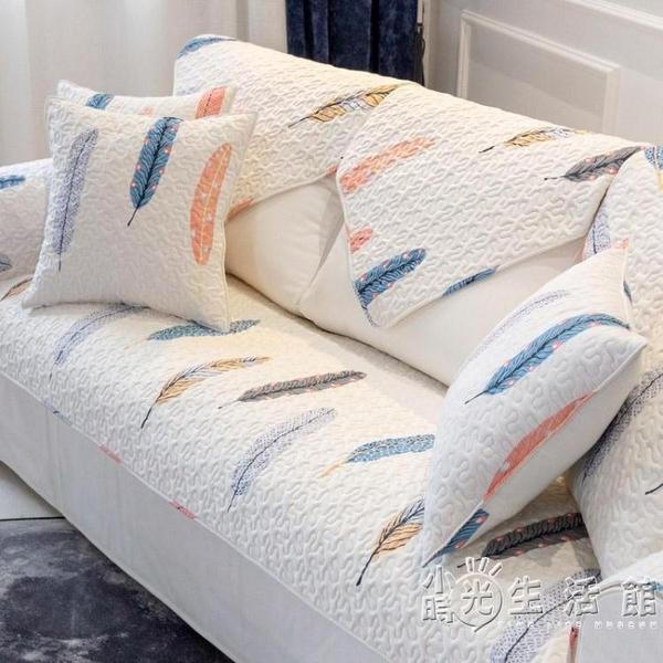 莫耐河 簡約現代客廳沙發墊四季通用全棉防滑真皮坐墊套全包蓋巾 小時光生活館