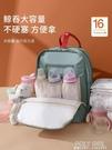 雅特茂媽咪包春夏新款時尚母嬰包後背多功能大容量媽媽包外出 夏季狂歡