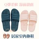 【雨眾不同】超可愛澎澎棉花糖色系 超輕量EVA拖鞋 居家室內浴室拖鞋 夢幻淺粉 / 深藍