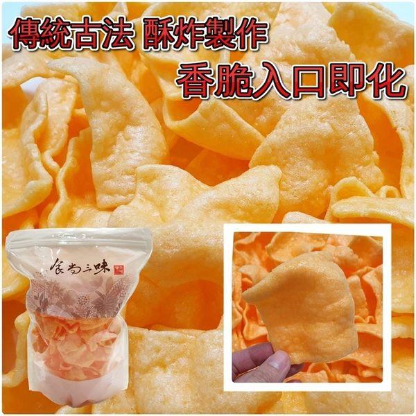 (古早味)素龍蝦餅 1組150公克x3包【2019040920063】
