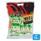 華元野菜園神氣包72g*18【愛買】...