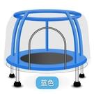 廠家直銷蹦蹦床兒童家用蹦床寶寶室內跳跳床小孩嬰兒彈跳床玩具 快速出貨