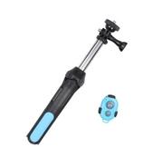 多功能手機 運動相機三腳架自拍桿 For Gopro小蟻配件 藍芽遙控器ATF 沸點奇跡