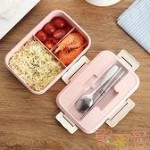 小麥秸稈飯盒韓式便當盒可微波爐密封帶蓋分格燕麥飯盒【聚可愛】