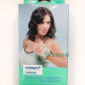 CONWELL 53030 康威利肢體護具(未滅菌) 拇指固定套 ONE SIZE【瑞昌藥局】010343