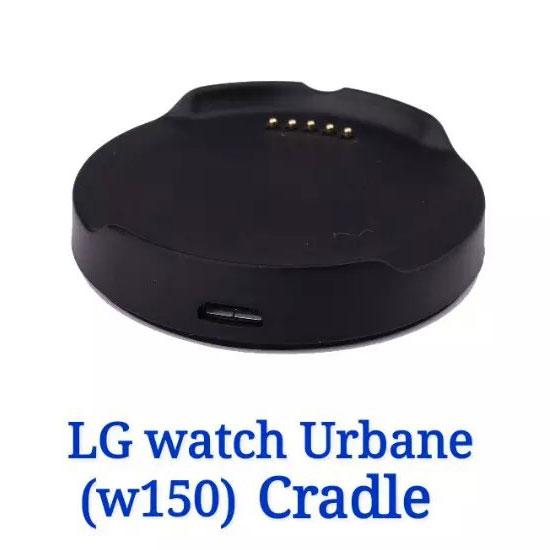 【充電座】LG Watch Urbane W150 智慧手錶專用座充/藍牙智能手表充電底座/充電器/藍芽