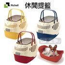 [寵樂子]《日本Richell》PIDO休閒提籃 - 紅色 (無軟墊)