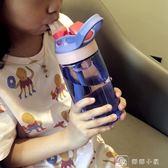 夏季兒童塑料杯防漏學生吸管杯男女運動水杯幼兒園防摔水壺定制  娜娜小屋