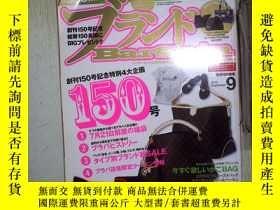 二手書博民逛書店BARGAIN罕見2010 9 日文雜誌(01)Y180897