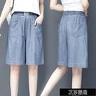 牛仔短褲女夏寬鬆 休閒新款淺色高腰顯瘦薄款闊腿六分牛仔五分【全館免運】