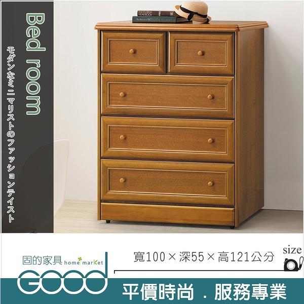 《固的家具GOOD》503-7-AL 樟木色大四斗(809)【雙北市含搬運組裝】
