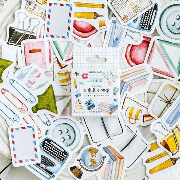[拉拉百貨]文具房 小物集 手帳 封口貼 貼紙 盒裝 46枚入