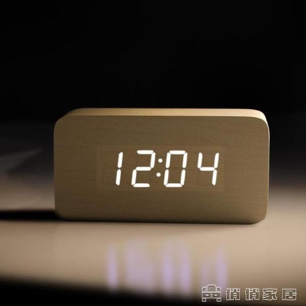 鬧鐘 創意學生電子鬧鐘床頭鐘多功能簡約現代夜光LED靜音木頭鐘 【母親節特惠】