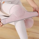 护膝 舞蹈護膝女跳舞專用跪地運動兒童練功訓練護膝蓋加厚爵士護旗女童 歐歐