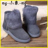MG 流蘇短靴-歐加圖兔毛流蘇雪地靴短靴子加厚保暖牛皮平底內增高短筒棉鞋女冬