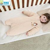 兒童睡袋 嬰兒分腿睡袋秋冬加厚寶寶拉鍊式連身睡衣兒童防踢被 好康免運