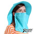 PolarStar 抗UV遮頸帽『天藍』P18506 登山帽│工作帽│遮陽帽│防曬帽│棒球帽│網球帽│口罩