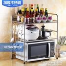 廚房用品置物架2層微波爐烤箱架子雙層1層...