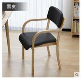 實木椅子現代簡約休閒餐椅簡易曲木北歐書桌椅電腦靠背扶手椅