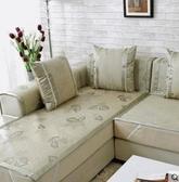 沙發罩 夏季沙發墊夏天款冰絲涼席墊沙發坐墊子客廳防滑全包萬能沙發套罩