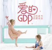 床邊護欄  床邊圍欄 床圍欄寶寶防摔防護欄兒童掉擋板嬰兒床圍床護欄大床通用 米蘭shoe